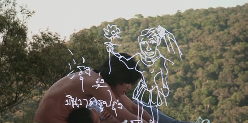 Blissfully Yours von Apichatpong Weerasethakul