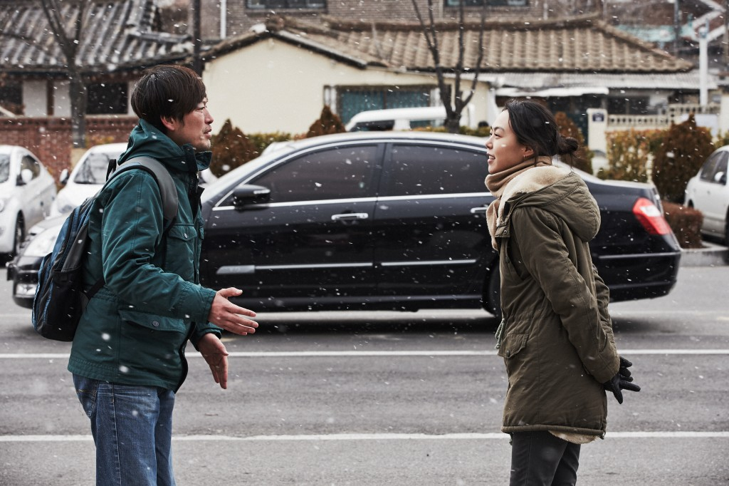 Right Now, Wrong Then von Hong Sang-soo